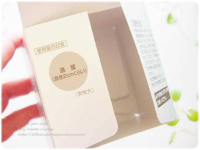 whitening-gel11