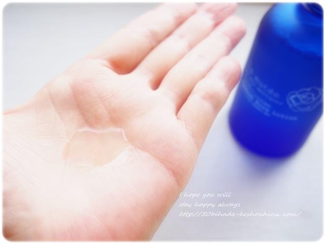 ラミューテ化粧水21