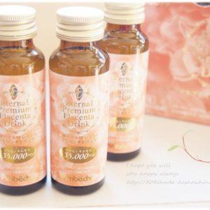 eternal-placenta-drink18