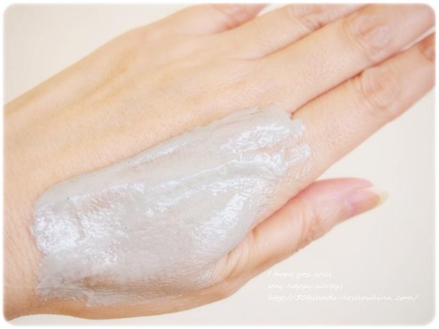 マナラ 生練り洗顔40