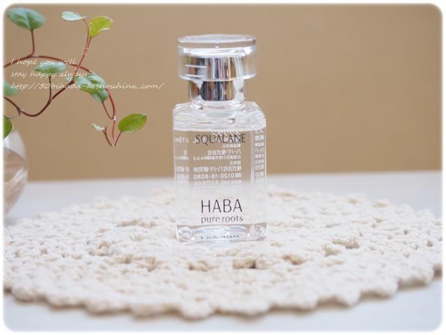HABA31