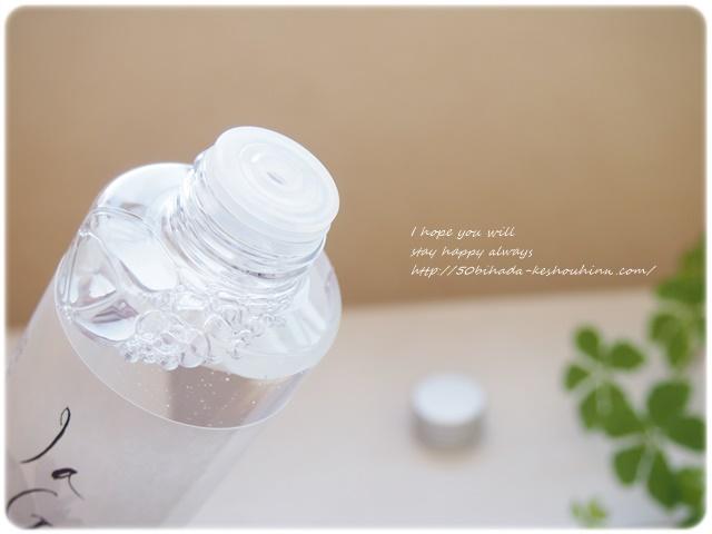 ラグレース化粧水2