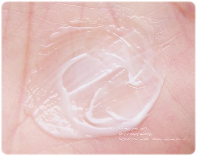 domohorn-Wrinkle46