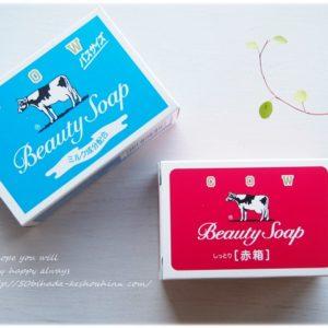 牛乳石鹸2