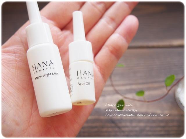 hana32