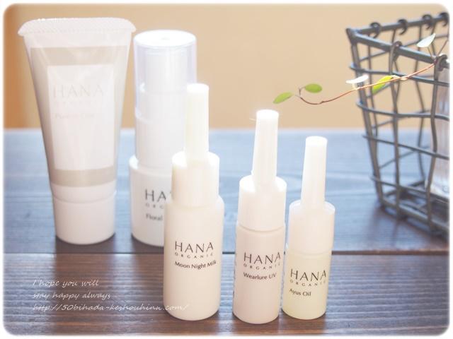 hanaオーガニック モイスチャートライアルセット7