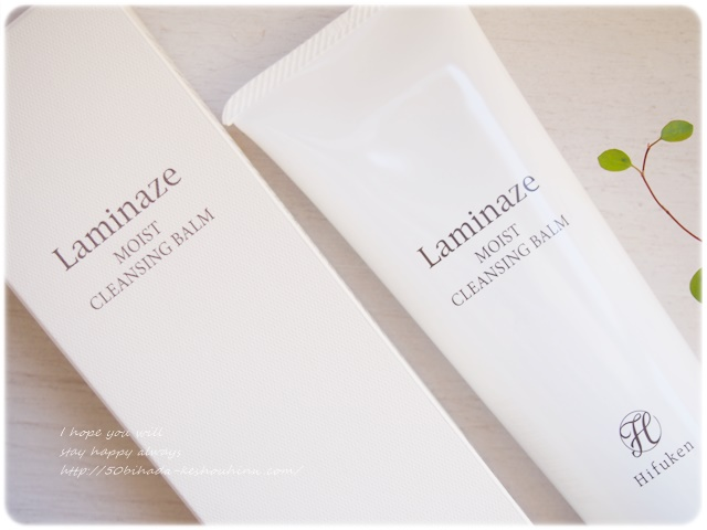 laminaze6