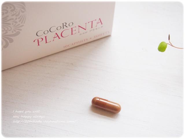 cocoro-placenta11