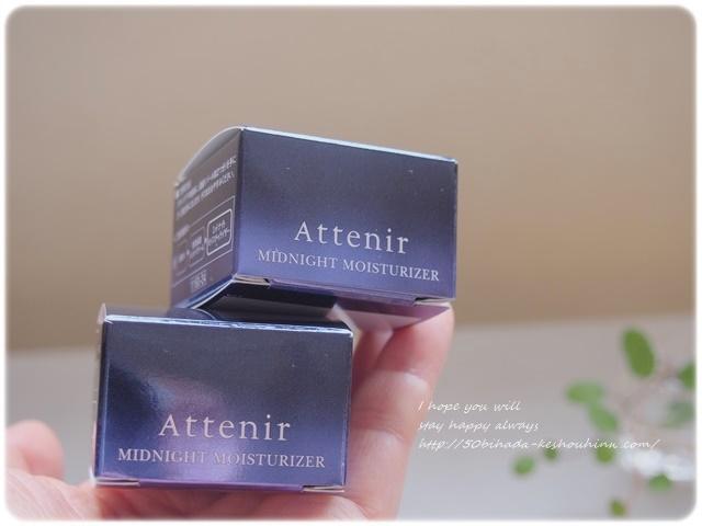 attenir-lift-genesis14