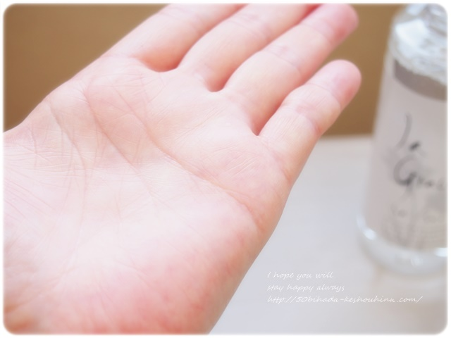 ラグレース化粧水13