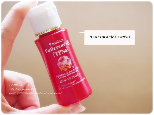 fce-serum10