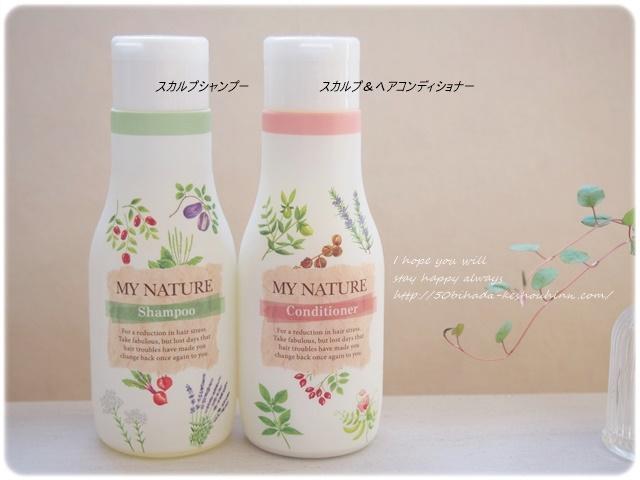 my-nature18