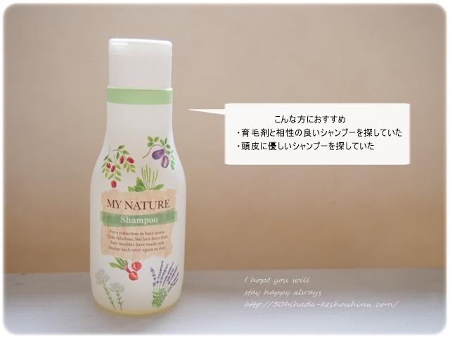 my-nature19