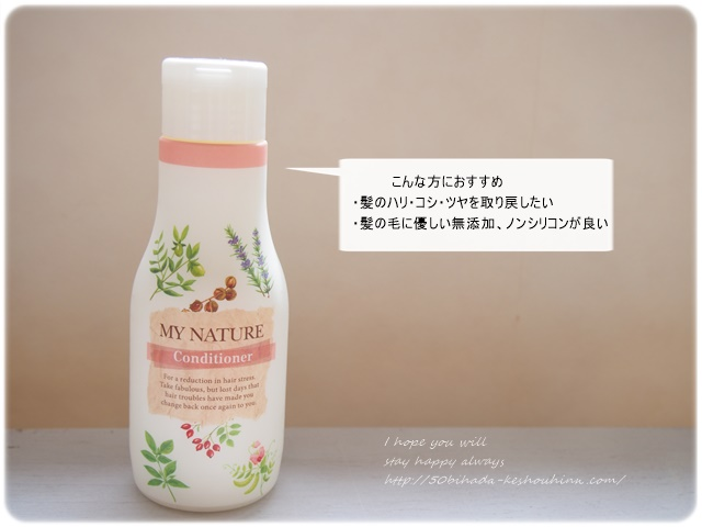 my-nature20
