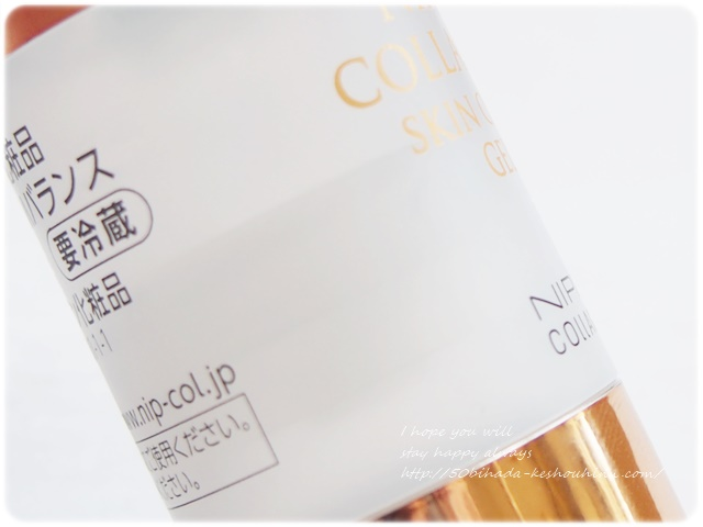 nippi-collagen-skincare-jel18