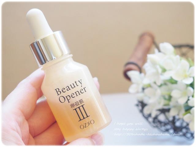 beauty-opener4