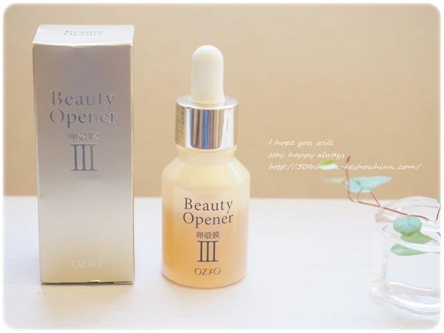 beauty-opener5