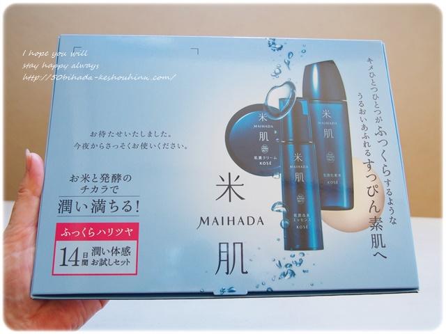 maihada1