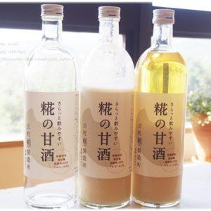 さらっと飲みやすい糀の甘酒11