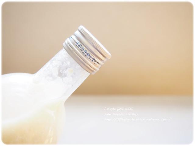 さらっと飲みやすい糀の甘酒15