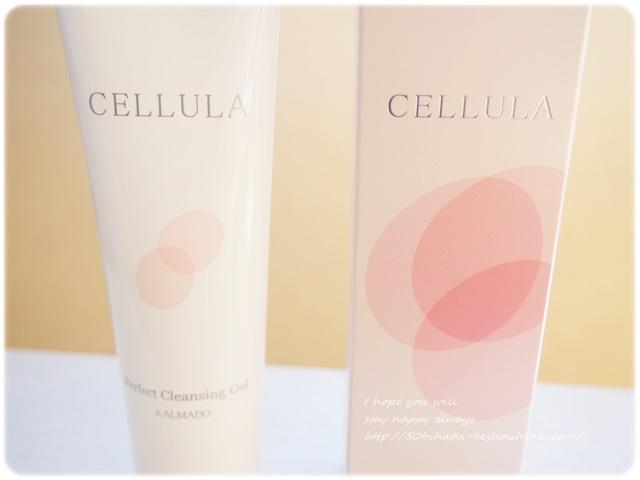 cellula8