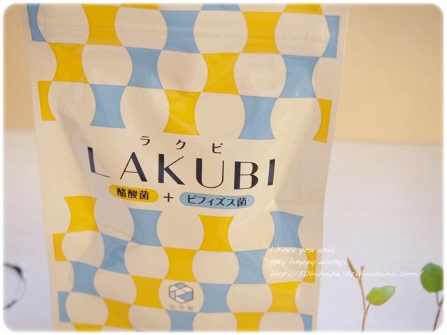 lakubi11