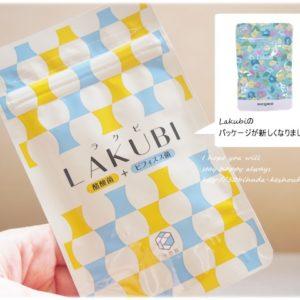 Lakubi29