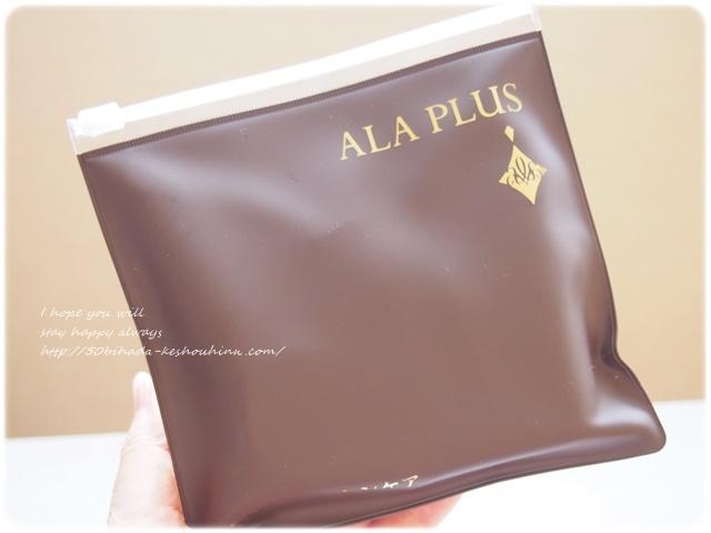 ala-plus2