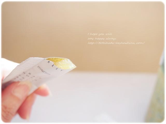 マヒカハニー+生ローヤルゼリー15
