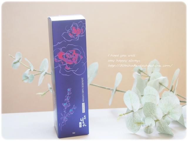会津のほまれプレミアム化粧水2
