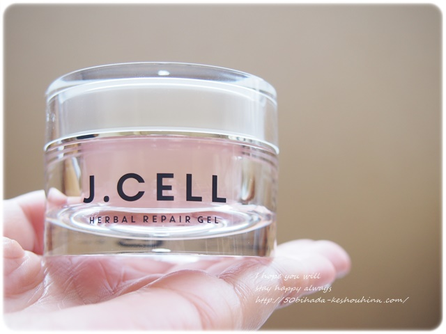 j.cell1