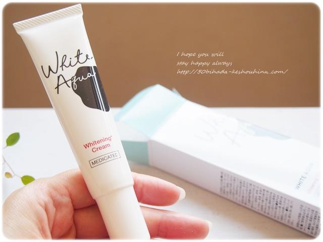 ホワイトアクア 薬用スポッツ美白クリーム 口コミ10