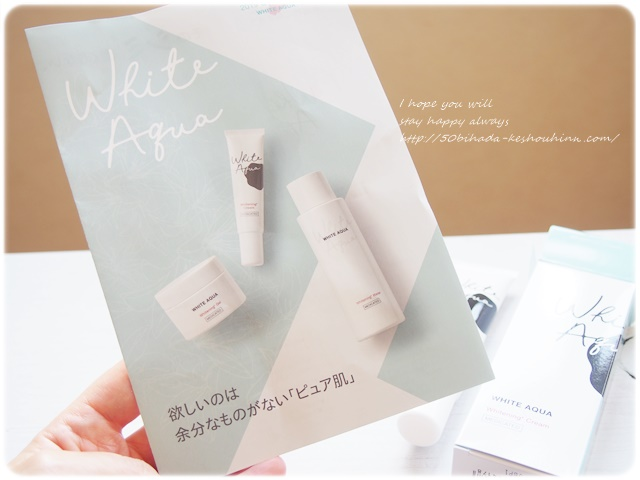 ホワイトアクア 薬用スポッツ美白クリーム 口コミ14